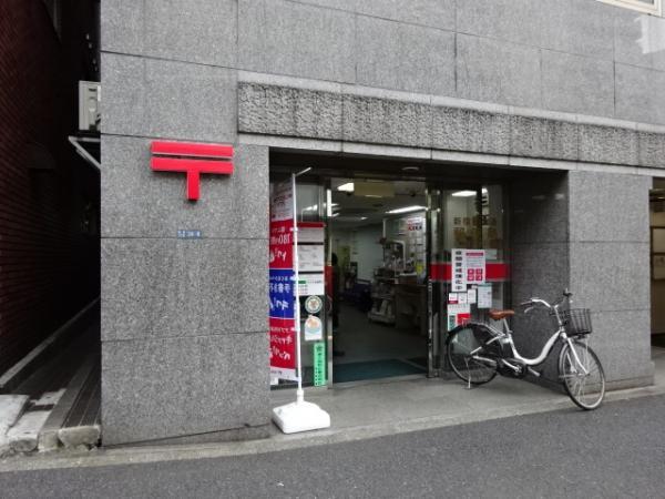 新宿明治通郵便局