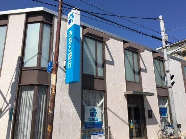 (株)みなと銀行 鳴尾支店