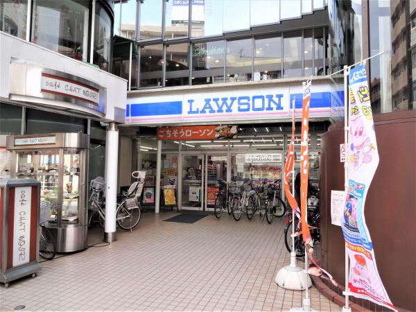 ローソン向ヶ丘遊園駅前店