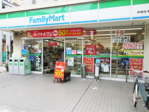 ファミリーマート 伊勢佐木町六丁目店