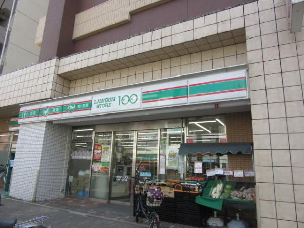 ローソンストア100江東森下三丁目店