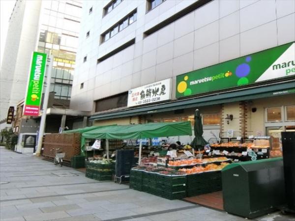 秋田銀行東京支店