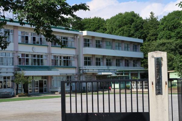 町田第二小学校