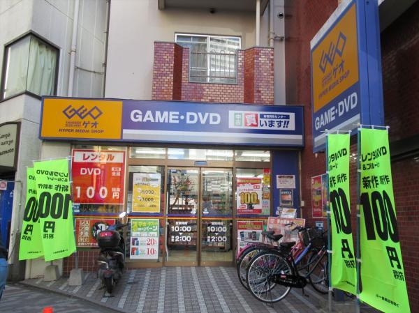 ゲオ大塚駅南口店
