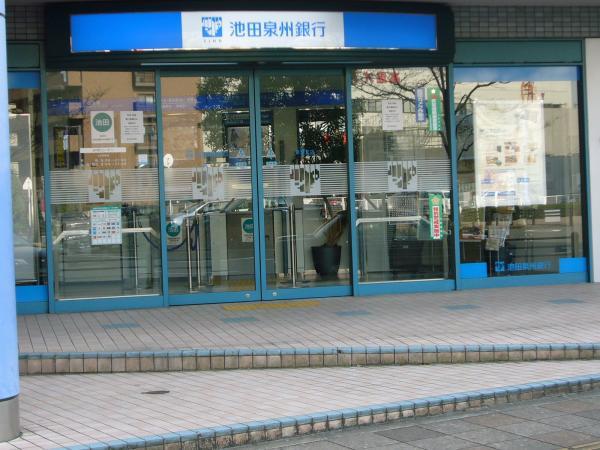 池田泉州銀行摂津支店