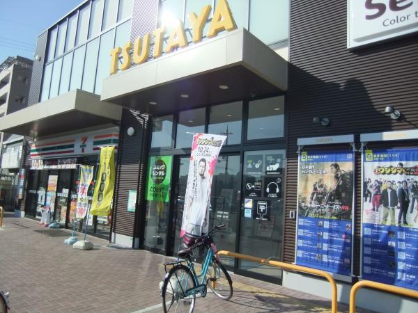 TSUTAYA西宮薬師町店