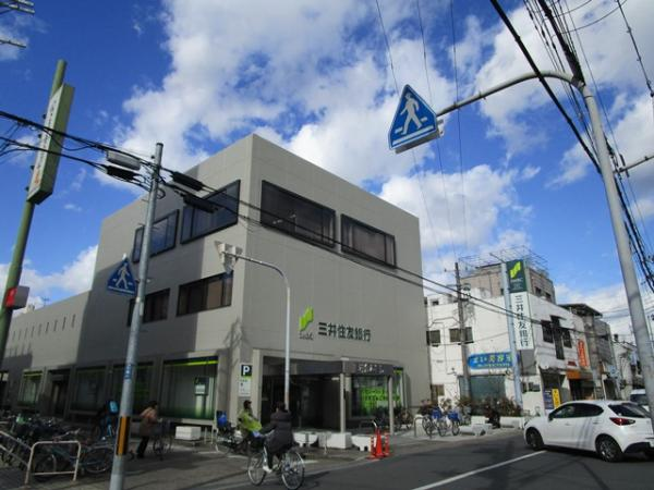 三井住友銀行四条畷支店