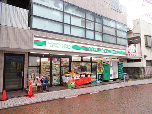 ローソンストア100新丸子西口店