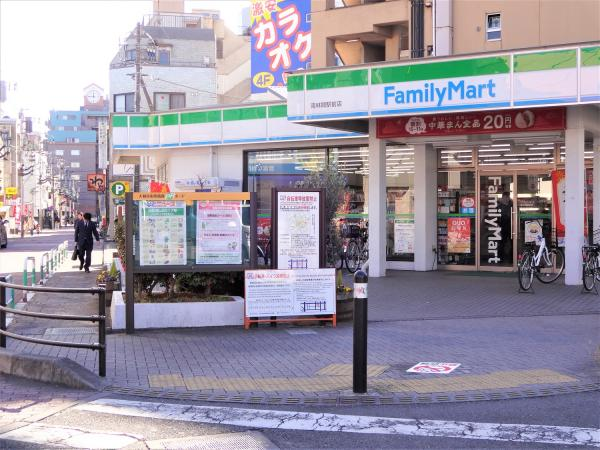 ファミリーマート南林間駅前
