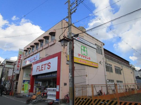 FLET'S四条畷店
