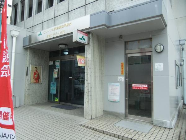 JAグリーン大阪花園ラグビー支店