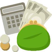 適切な資金計画