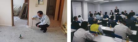 施工協力会社様との定期的な勉強会