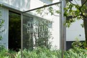 シティハウス曳舟 House-A物件写真